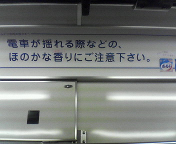 200611070910000